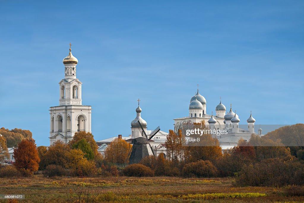 Yuriev monastery, Veliky Novgorod, Russia : Stock Photo