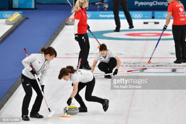 Yurika Yoshida of Japan delivers the stone in the 1st end during the Curling Womens' bronze Medal match between Great Britain and Japan on day...
