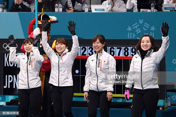 Yurika Yoshida, Yumi Suzuki, Chinami Yoshida and Satsuki Fujisawa of Japan are introduced prior to the Curling Women's Semi Final match between South...