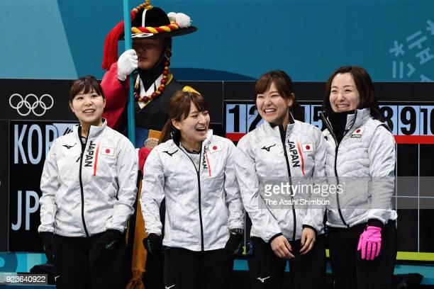 Yurika Yoshida Yumi Suzuki Chinami Yoshida and Satsuki Fujisawa of Japan are introduced prior to the Curling Women's Semi Final match between South...