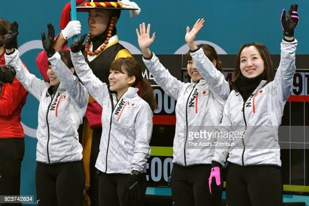 Yurika Yoshida Yumi Suzuki Chinami Yoshida and Satsuki Fujisawa of Japan are introduced prior to the Curling Womens' bronze Medal match between Great...