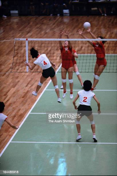 Yuriko Handa of Japan spikes the ball during the Women's Volleyball final between Japan and Soviet Union during Tokyo Olympic at Komazawa Gymnasium...