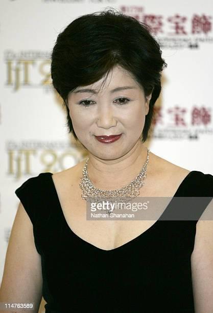 Yuriko Koike during 17th Japan Best Jewellery Wearer Awards at Tokyo Big Sight in Tokyo Japan