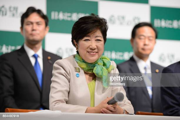 Yuriko Koike governor of Tokyo and head of the Party of Hope reacts during a news conference in Tokyo Japan on Wednesday Sept 27 2017 A new political...