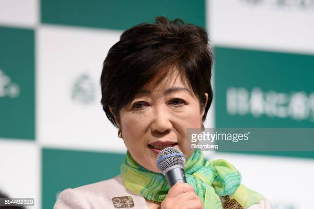 Yuriko Koike governor of Tokyo and head of the Party of Hope speaks during a news conference in Tokyo Japan on Wednesday Sept 27 2017 A new political...