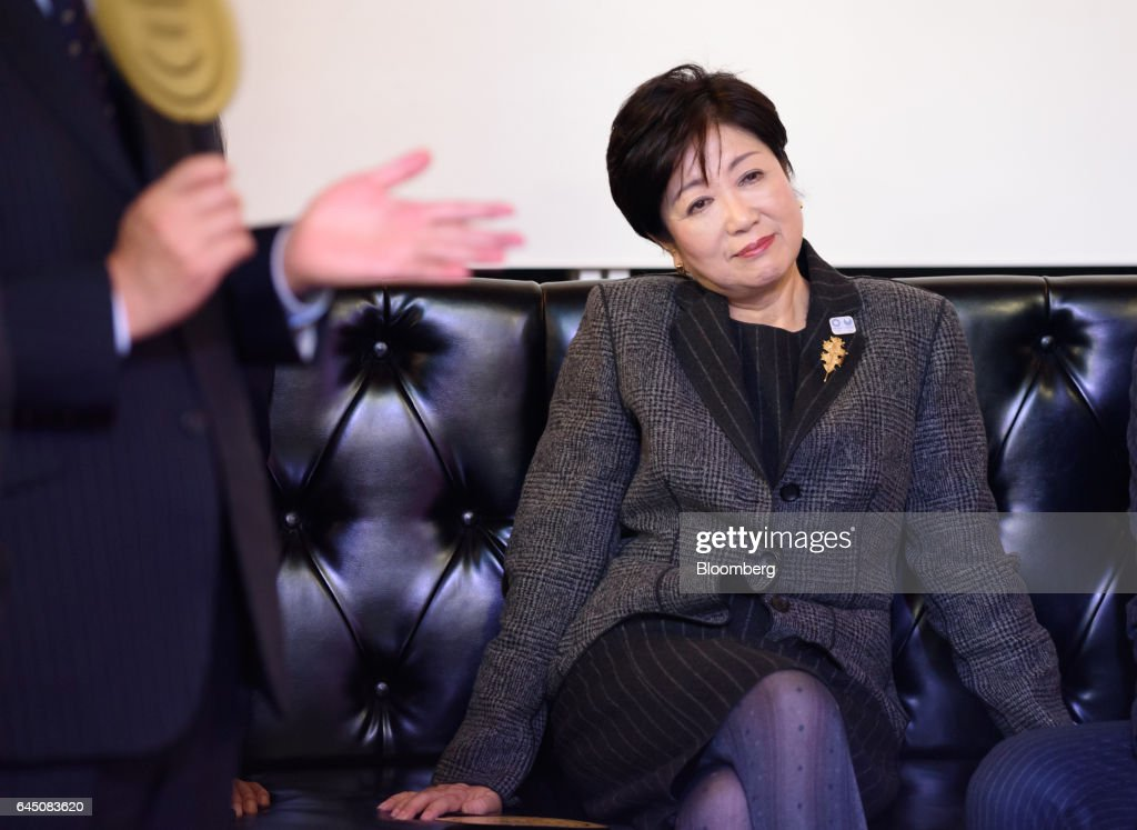 Tokyo Gov. Yuriko Koike's Speech and Other Activities At Premium Friday Kick-off Event
