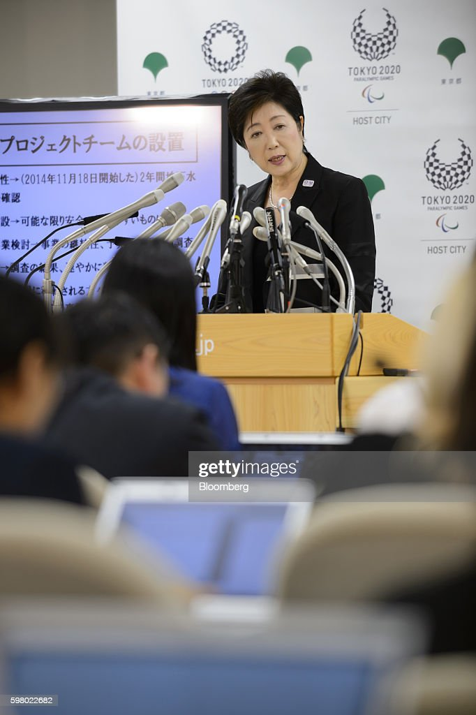 Yuriko Koike, governor of Tokyo, speaks at a news conference in Tokyo, Japan, on Wednesday, Aug. 31, 2016. Koike told reporters that the move of the iconic Tsukiji fish market to a new site in Toyosu will be postponed. Photographer: Akio Kon/Bloomberg via Getty Images