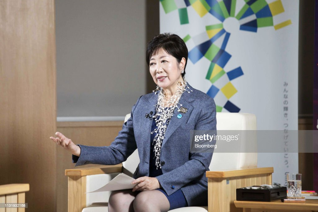 JPN: Tokyo Governor Yuriko Koike Welcomes Nod of Support From Party She Defeated