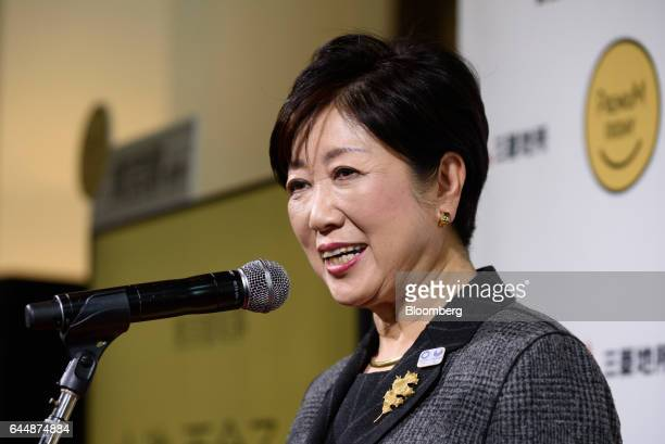Yuriko Koike governor of Tokyo speaks during the Premium Friday kickoff event at the Cafe 1894 of the Mitsubishi Ichigokan Museum in Tokyo Japan on...