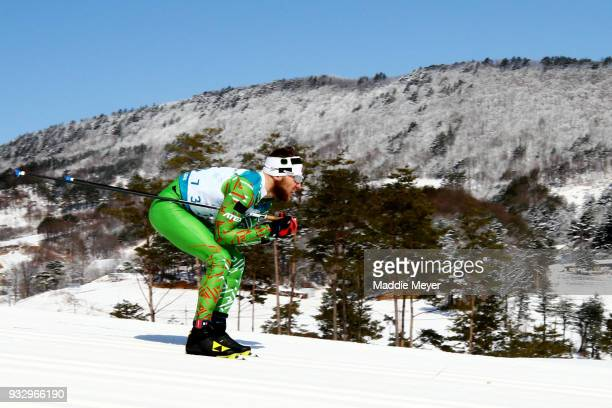 Yury Holub of Belarus competes in the Men's 10 km Visually Impaired Classic at Alpensia Biathlon Centre on Day 8 of the PyeongChang 2018 Paralympic...