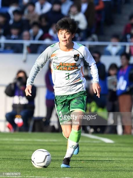 Yusei Kanda of Aomori Yamada in action during the 98th All Japan High School Soccer Tournament final match between Aomori Yamada and Shizuoka Gakuen...