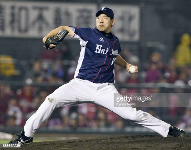 Yusei Kikuchi of the Seibu Lions pitches against the Rakuten Eagles at Kobo Park Miyagi in Sendai Japan on May 26 2017 Kikuchi allowed a run in eight...