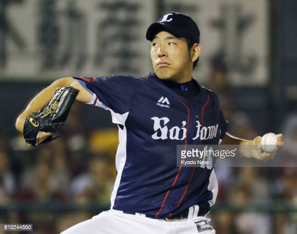 Yusei Kikuchi of the Seibu Lions pitches against the Rakuten Eagles at Kobo Park Miyagi in Sendai Japan on July 7 2017 Kikuchi threw a fivehitter for...