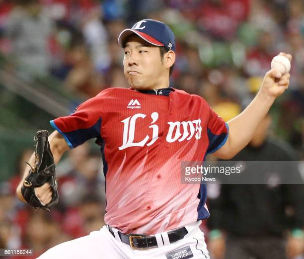 Yusei Kikuchi of the Seibu Lions pitches against the Rakuten Eagles in Game 1 of the bestofthree first stage of the Pacific League Climax Series at...