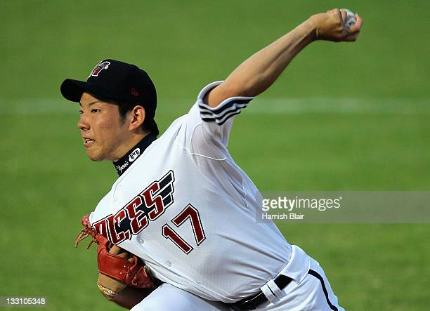 Yusei Kikuchi pitcher for the Aces in action during the Australian Baseball League match between the Melbourne Aces and the Brisbane Bandits at...