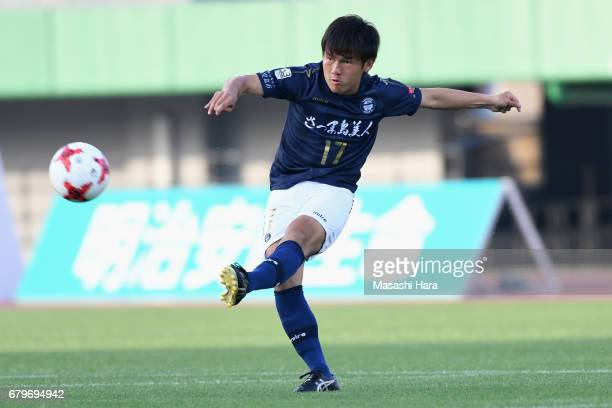 560 Kagoshima United Photos And Premium High Res Pictures Getty Images