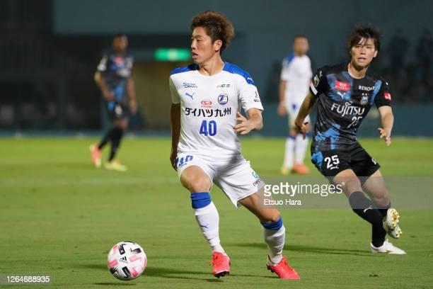 Yushi Hasegawa of Oita Trinita in action during the J.League Meiji Yasuda J1 match between Kawasaki Frontale and Oita Trinita at the Todoroki Stadium...