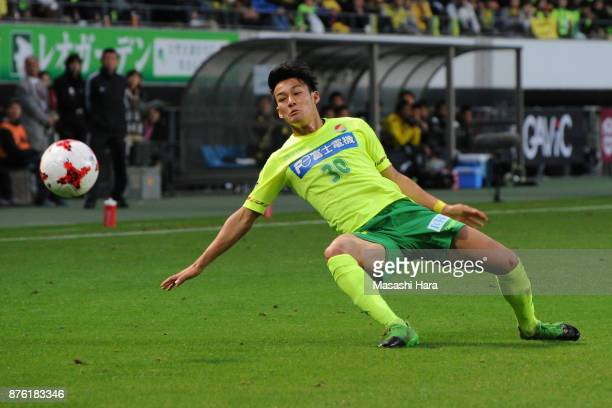 Yushi Mizobuchi of JEF United Chiba in action during the JLeague J2 match between JEF United Chiba and Yokohama FC at Fukuda Denshi Arena on November...