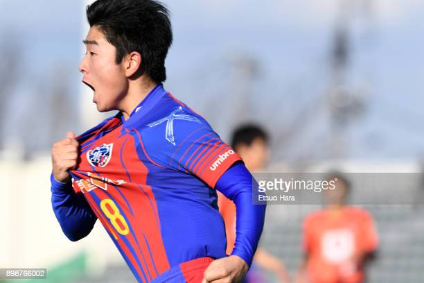 Yusuke Aoki of FC Tokyo celebrates scoring his side's second goal during the Prince Takamado Cup 29th All Japan Youth Football Tournament semi final...