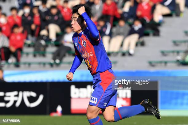 Yusuke Aoki of FC Tokyo celebrates scoring his side's third goal during the Prince Takamado Cup 29th All Japan Youth Football Tournament semi final...