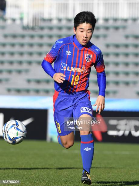 Yusuke Aoki of FC Tokyo in action during the Prince Takamado Cup 29th All Japan Youth Football Tournament semi final match between Omiya Ardija...