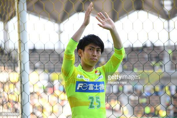 Yusuke Chajima of JEF United Chiba celebrates the win after the JLeague J2 match between JEF United Chiba and Kyoto Sanga at Fukuda Denshi Arena on...