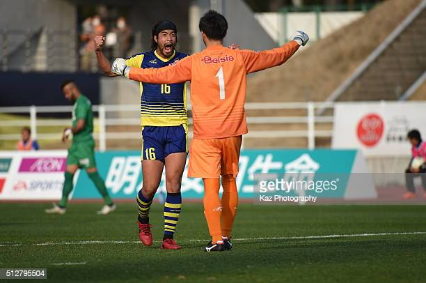 Yusuke Kawagishi of Thespa Kusatsu Gunma celebrates their win over FC Gifu with Keiki Shimizu of Thespa Kusatsu Gunma during the JLeague second...