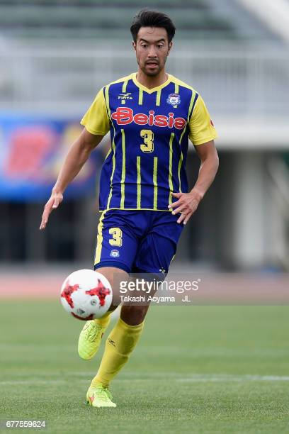 Yusuke Kawagishi of Thespa Kusatsu Gunma in action during the JLeague J2 match between Thespa Kusatsu Gunma and FC Gifu at Shoda Shoyu Stadium on May...