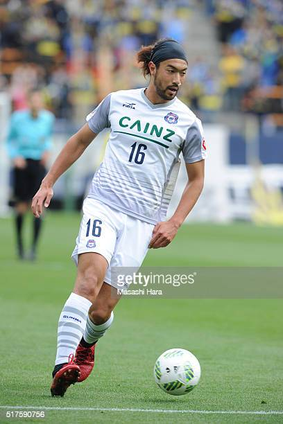 Yusuke Kawagishi of Thesupa Kusatsu Gunma in action during the JLeague second division match between JEF United Chiba and Thespa Kusatsu Gunma at the...
