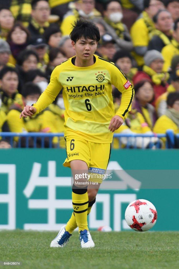 Kashiwa Reysol v Gamba Osaka - J.League J1
