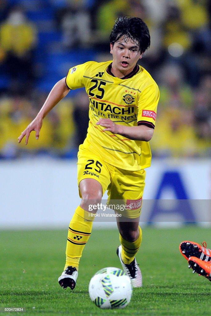 Kashiwa Reysol v FC Tokyo - J.League