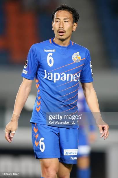 Yusuke Maeda of VVaren Nagasaki in action during the JLeague J2 match between VVaren Nagasaki and Avispa Fukuoka at transcosmos Stadium Nagasaki on...
