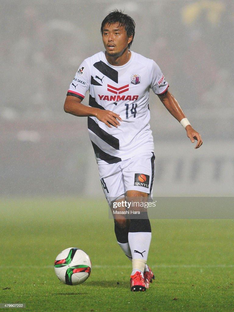 Yusuke Maruhashi #14 of Cerezo Osaka in action during the J.League second division match between Yokohama FC and Cerezo Osaka at Nippatsu Mitsuzawa Stadium on July 8, 2015 in Yokohama, Kanagawa, Japan.