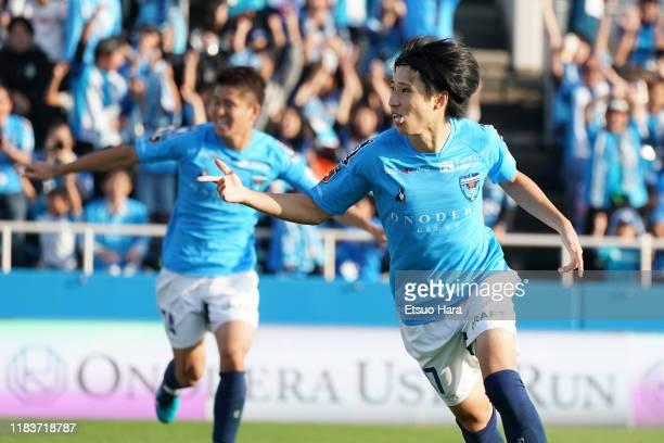 Yusuke Matsuo of Yokohama FC celebrates scoring his side's second goal during the J.League J2 match between Yokohama FC and Tokyo Verdy at Nippatsu...