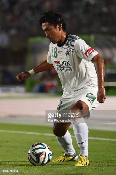 Yusuke Mori of FC Gifu keeps the ball during the J League second division match between FC Gifu and Shonan Bellmare at BMW Stadium Hiratsuka on...