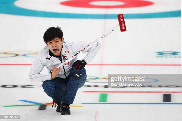 Yusuke Morozumi of Japan compete in the Curling Men's Round Robin Session 1 held at Gangneung Curling Centre on February 14 2018 in Gangneung South...
