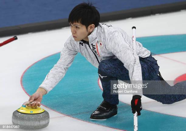 Yusuke Morozumi of Japan delivers a stone during the Curling Men's Round Robin Session 3 held at Gangneung Curling Centre on February 15 2018 in...