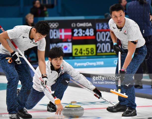 Yusuke Morozumi of Japan delivers the stone in the 4th end during the Curling round robin session 8 against Sweden on day nine of the PyeongChang...