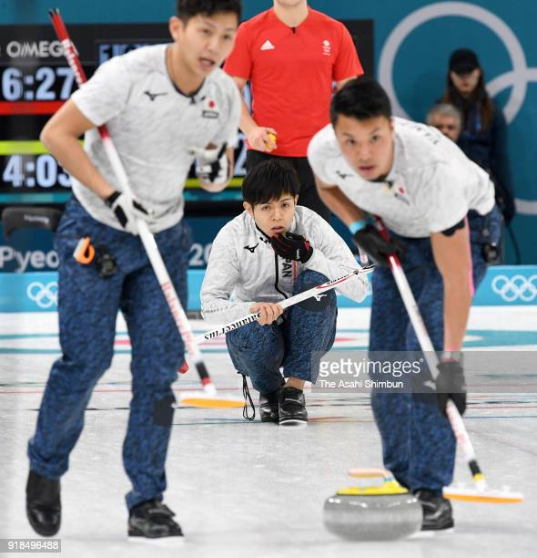 Yusuke Morozumi of Japan delivers the stone in the 9th end during the Curling Men's Round Robin Session 3 against Great Britain at Gangneung Curling...
