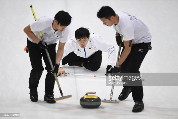 Yusuke Morozumi of Japan places a stone during the men's gold medal game betweem China and Japan on day seven of the 2017 Sapporo Asian Winter Games...