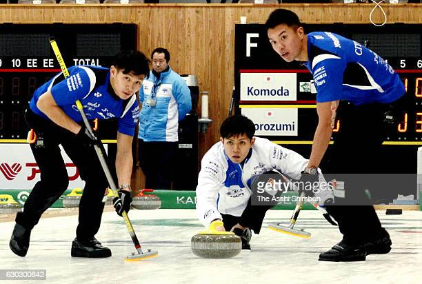 Yusuke Morozumi of SC Karuizawa deliver the stone in the first round match during day three of the Karuizawa International Curling Championships at...