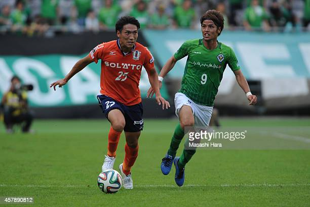 Yusuke Murakami of Ehime FC in action during the JLeague second division match between Tokyo Verdy and Ehime FC at Ajinomoto Stadium on October 26...