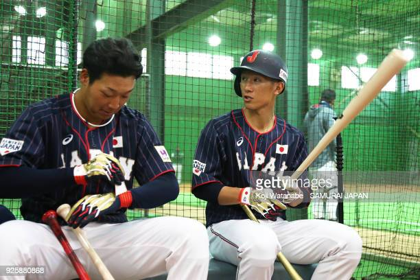 Yusuke Ohyama and Ryoma Nishikawa of Japan in actin during a Japan training session at the Nagoya Dome on March 1 2018 in Nagoya Aichi Japan