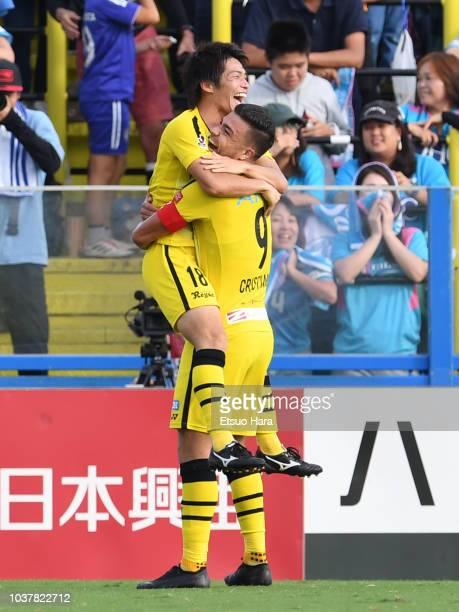 Yusuke Segawa of Kashiwa Reysol celebrates scoring his side's first goal during the JLeague J1 match between Kashiwa Reysol and Sagan Tosu at Sankyo...