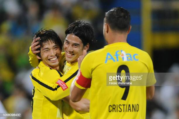 Yusuke Segawa of Kashiwa Reysol celebrates scring his team's first goal during the JLeague J1 match between Kashiwa Reysol and Kashima Antlers at...