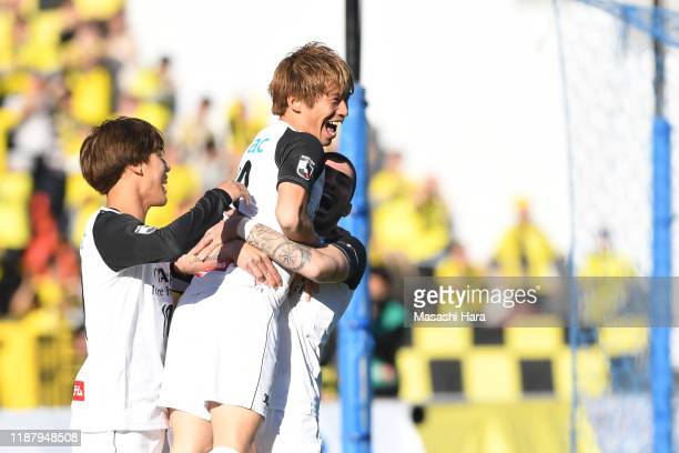 Yusuke Segawa of Kashiwa Reysol celebrates the first goal during the JLeague J2 match between Machida Zelvia and Kashiwa Reysol at Machida City...