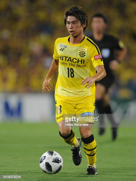 Yusuke Segawa of Kashiwa Reysol in action during the JLeague J1 match between Kashiwa Reysol and Vegalta Sendai at Sankyo Frontier Kashiwa Stadium on...