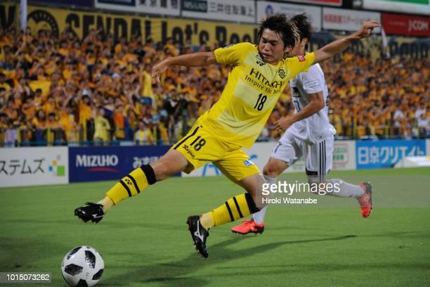 Yusuke Segawa of Kashiwa Reysol in action during the JLeague J1 match between Kashiwa Reysol and Vegalta Sendai at Sankyo Frontier Kashiwa Stadium on...