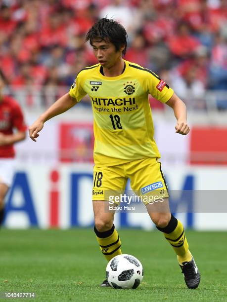 Yusuke Segawa of Kashiwa Reysol in action during the JLeague J1 match between Urawa Red Diamonds and Kashiwa Reysol at Saitama Stadium on September...