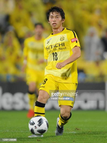 Yusuke Segawa of Kashiwa Reysol in action during the JLeague J1 match between Kashiwa Reysol and Kashima Antlers at Sankyo Frontier Kashiwa Stadium...